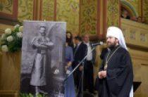 В Москве открылась выставка, посвященная памяти великого князя Сергея Александровича и великой княгини Елизаветы Федоровны