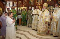 В Сербии впервые отметили День семьи, любви и верности