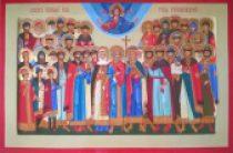 К дню памяти святого благоверного князя Ярослава Мудрого в Запорожье освящена уникальная икона святых из рода Рюриковичей