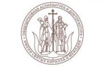 В Москве пройдут курсы повышения квалификации для епархиальных фотокорреспондентов