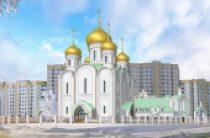 В Союзе архитекторов России состоится пресс-конференция, посвященная конкурсу «Проект православного храма с приходским комплексом»