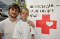 В течение месяца служба помощи «Милосердие» проведет более десяти мероприятий в поддержку своих подопечных