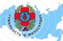 Представителям Союза «Чернобыль» России вручены церковные награды
