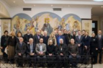 В Минской духовной академии состоялась Международная научно-практическая конференция «Социум и христианство»