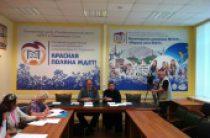 В режиме видеоконференции состоялось первое совещание духовников региональных казачьих институтов