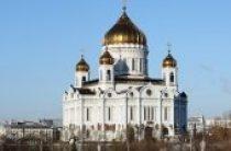 Синодальный отдел по взаимоотношениям Церкви с обществом и СМИ проведет круглый стол «Церковь и экология»