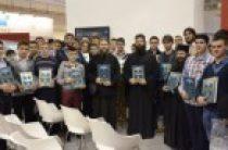 Сербская семинария в Косово получила в подарок комплект «Православной энциклопедии»