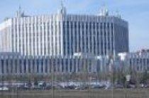 В Академии Генштаба ВС РФ состоялась конференция «Служение военного духовенства на современном этапе развития Вооруженных сил»