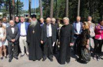 По инициативе Финляндской Автономной Православной Церкви состоялся симпозиум по проблемам экологии