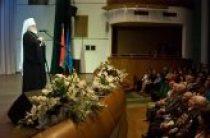 Митрополит Минский Павел принял участие в торжественном собрании, посвященном 55-летию образования Белорусского фонда мира