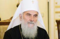 Сербский Патриарх обеспокоен дискриминацией верующих канонической Украинской Православной Церкви