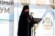 В Дагестане завершил работу II Международный межрелигиозный молодежный форум
