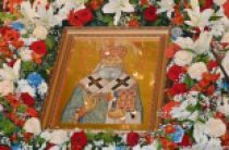 Делегация Русской Православной Церкви приняла участие в торжествах по случаю прославления святителя Богучарского Серафима в Софии