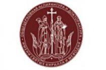 Открыт прием документов абитуриентов в Общецерковную аспирантуру и докторантуру