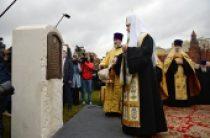 Святейший Патриарх Кирилл освятил закладной камень на месте установки памятника святому равноапостольному князю Владимиру в Москве