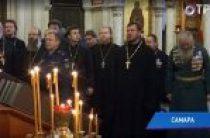 В Самаре проходит сбор военных священников Центрального военного округа