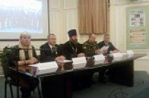 В Синодальном отделе по взаимодействию с Вооруженными силами прошла конференция, посвященная очередному этапу реализации программы «Духовное укрепление российского воинства»