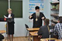 При поддержке грантового конкурса «Православная инициатива» в Удмуртии прошел семинар по профилактике алкоголизма