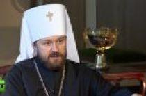 Митрополит Волоколамский Иларион: Идея Всеправославного Собора не может быть попрана