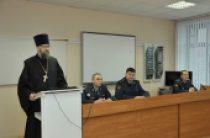 В Рязани проходят курсы для священнослужителей, назначенных на должность помощников начальников органов ФСИН России по организации работы с верующими