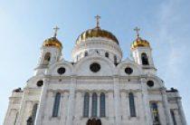 27 мая в Храме Христа Спасителя будет совершен молебен перед принесением мощей св. равноап. князя Владимира в города России и Белоруссии