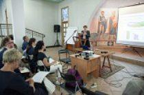Семинар по оценке социальных проектов некоммерческих организаций прошел в Санкт-Петербурге