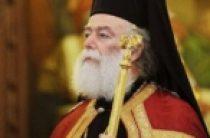 В Россию прибывает Блаженнейший Патриарх Александрийский Феодор
