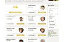 В соцсети «Елицы» начал работу масштабный онлайн-проект «Помощь православного психолога».