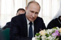 Святейший Патриарх Кирилл поздравил Президента России В.В. Путина с днем рождения