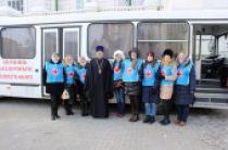 В Воронеже начал работу автобус милосердия для бездомных
