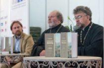 На Международной книжной ярмарке в Москве представлен первый том собрания сочинений протоиерея Александра Меня