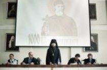 В Санкт-Петербурге открылась научная конференция «Равноапостольный князь Владимир и формирование русской цивилизации»