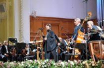 В Московской консерватории состоялся концерт в память о жертвах Второй мировой войны