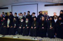 Представители Московского Патриархата принимают участие в проходящей в Словении межправославной конференции «Культы, неоязычество, обмирщение: опасность разложения православного христианского этоса»