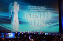 Святейший Патриарх Кирилл принял участие в церемонии закрытия XII Международного кинофестиваля «Лучезарный ангел»