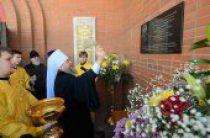 В Павлодаре прошли торжества, посвященные 1000-летию преставления святого князя Владимира и пятилетию создания епархии