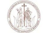 В Общецерковной аспирантуре пройдут курсы повышения квалификации для руководителей епархиальных миссионерских отделов