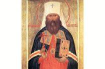 Священный Синод утвердил службу священномученику Вениамину Петроградскому и текст тропаря и кондака священномученику Владимиру Амбарцумову