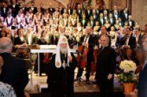 Святейший Патриарх Кирилл принял участие в открытии хоровой программы XV Московского Пасхального фестиваля