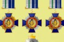Учреждена награда Отдела внешних церковных связей — медаль святителя Марка Ефесского
