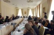 в Москве прошла научно-практическая конференция, посвященная предстоящему Всеправославному Собору