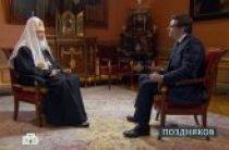 Святейший Патриарх Кирилл: Приходы должны поддерживать малоимущих прихожан