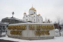 В рамках Международных Рождественских чтений состоится конференция «Святая Русь и Святая Гора Афон. Традиции и современность»