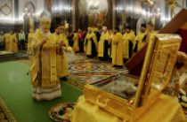 В канун Недели святых праотец Святейший Патриарх совершил всенощное бдение в Храме Христа Спасителя
