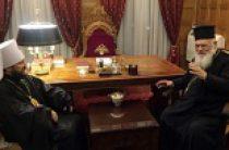 Митрополит Волоколамский Иларион встретился с Блаженнейшим Архиепископом Афинским Иеронимом
