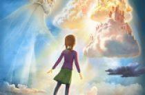 В российский прокат вышел мультипликационный фильм «Необыкновенное путешествие Серафимы»