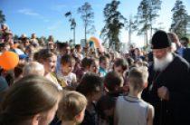 26 мая состоится традиционный детский праздник «В гостях у Патриарха»