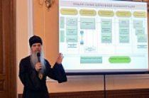 В Красноярске прошел семинар «Технологии церковной работы с наркозависимыми»