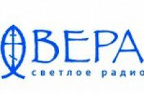 Впервые православное радио получило право на вещание на территории Ставропольского края