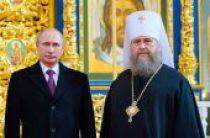 Президент России В.В. Путин в сопровождении митрополита Астанайского Александра осмотрел главный храм Казахстана